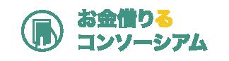 京都産業育成コンソーシアム